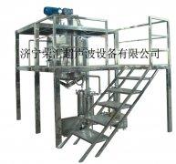 500L超�波(bo)中(zhong)�提取(qu)罐(guan)